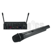 IMG Stage Line - TXS-611SET Multifrequency Microphone System