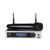 Trantec S5.5HD UHF Multi Frequency Handheld System (Dynamic Capsule)