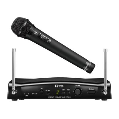 TOA WS-5265 G01/D04 UHF Dynamic Handheld Wireless Systems